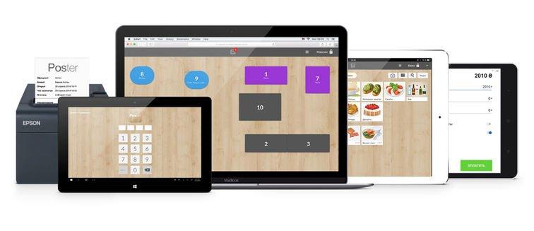 Poster – автоматизация кафе, общепита и магазина на планшете