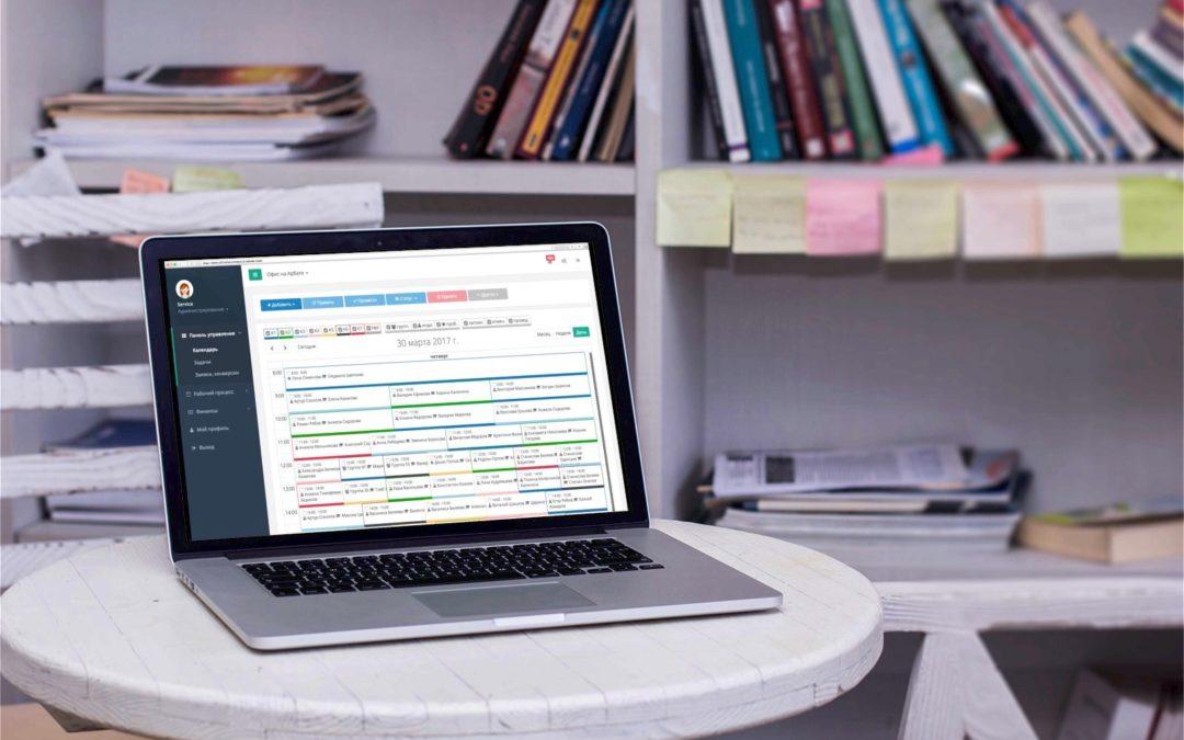 Альфа CRM – лучшая программа для управления школой, курсами, образовательным центром