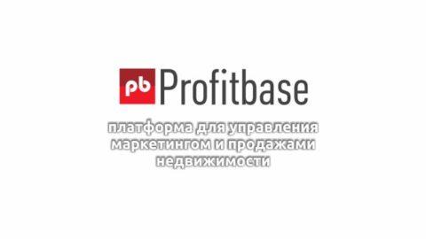 Скидка на интеграцию Profitbase CRM