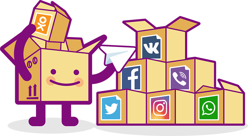 Verbox – онлайн-чат для сайта №1