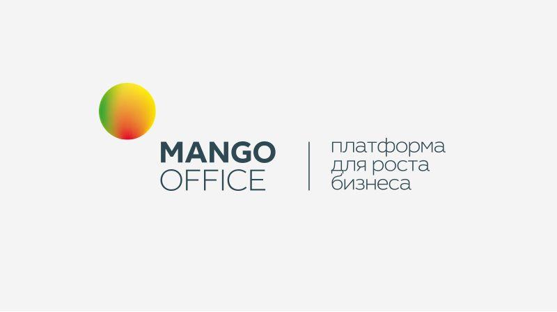MANGO OFFICE – облачная телефония и виртуальная АТС